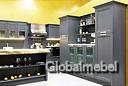 Кухня Манчестер Серый жемчуг, массив и шпон ясеня