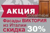 Кухня Гварнери в демо-зале Globalmebel.ru